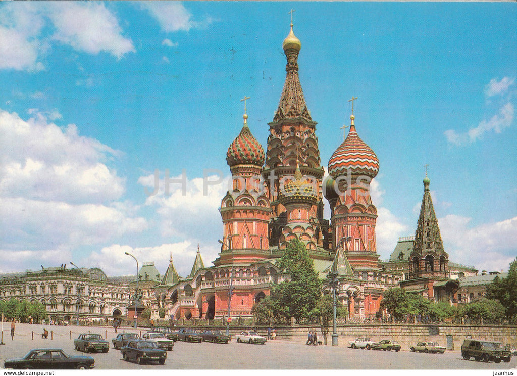 Moscow - Pokrovsky Cathedral - St. Basil's Cathedral - car Volga - 1 - postal stationery - 1986 - Russia USSR - used - JH Postcards
