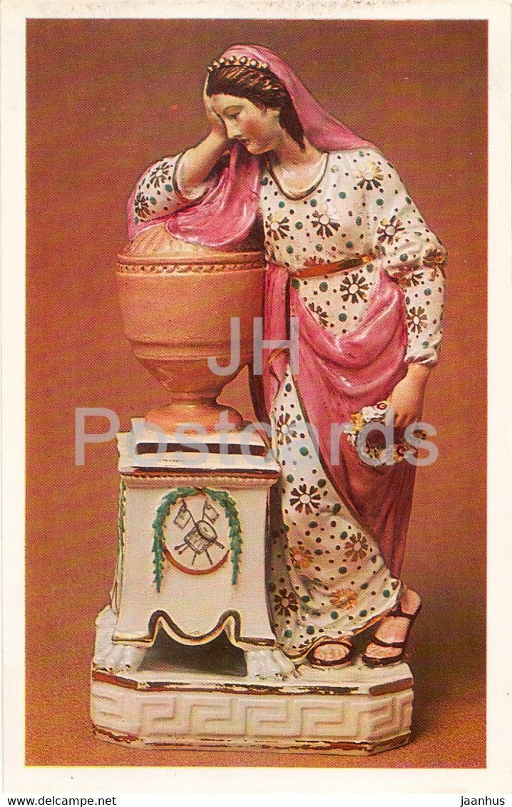Andromache Weeping over the Ashes of Hector - porcelain - English Applied Art - 1983 - Russia USSR - unused - JH Postcards