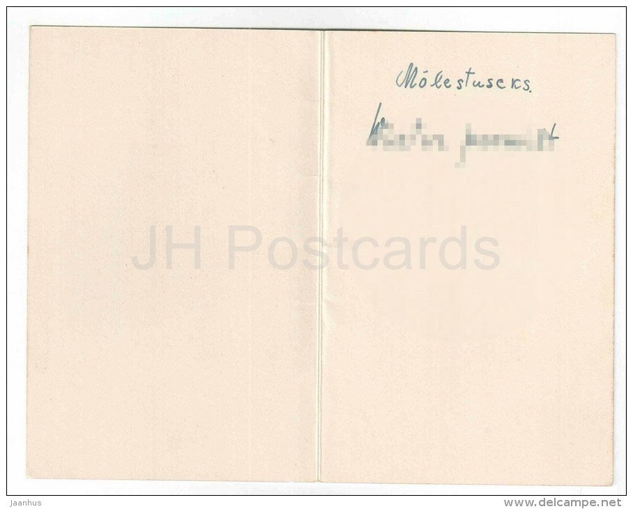 Greeting Card - Red Rose - Lilac - Lily-of-the-Valley - flowers - old postcard - circulated in Estonia - JH Postcards