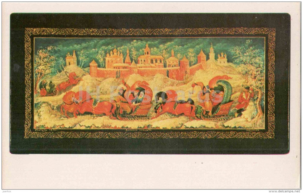 by Vladislav Nekosov - Old-Time Suzdal in Winter - Lacquered Miniatures from Mstiora - 1982 - Russia USSR - unused - JH Postcards