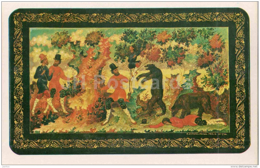 by Alexander Kotiagin - Parable of two Peasants , 1933 - Lacquered Miniatures from Mstiora - 1982 - Russia USSR - unused - JH Postcards
