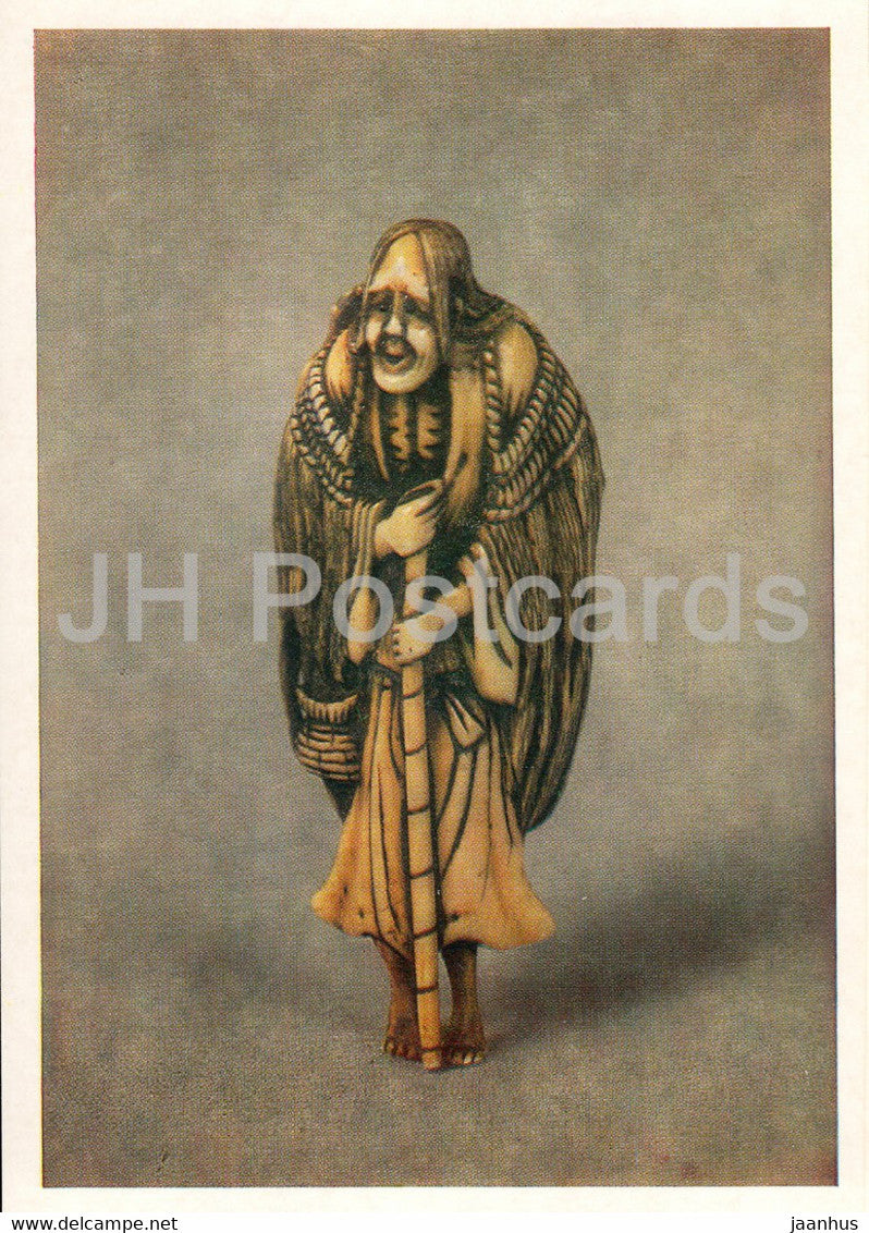 Netsuke - Japanese Poet Ono no Komachi - ivory - Japanese art - 1987 - Russia UUSR - unused - JH Postcards