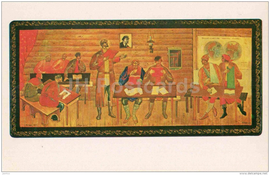 by Yuri Vavanov - Down with Illiteracy , 1937 - Lacquered Miniatures from Mstiora - 1982 - Russia USSR - unused - JH Postcards