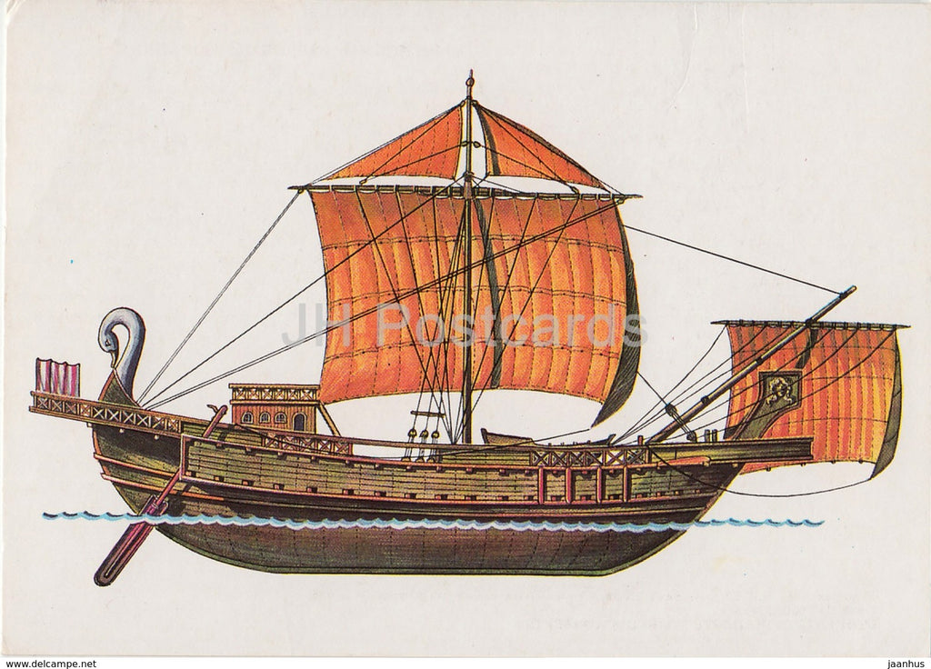 Roman merchant ship - illustration - 1986 - Russia USSR - unused - JH Postcards