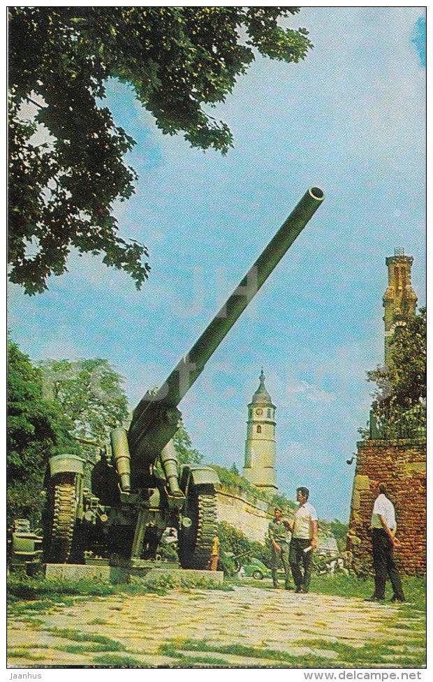 exhibits of Military History Museum - cannon - Belgrade - 1978 - Serbia - Yugoslavia - unused - JH Postcards