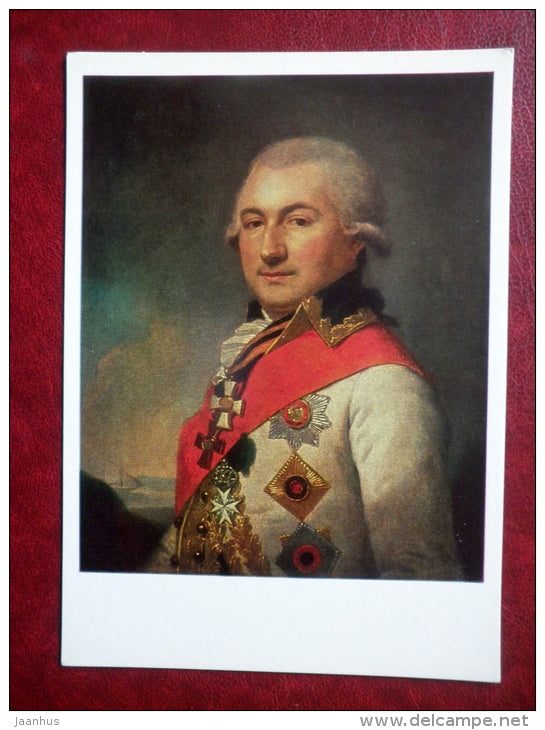 painting by Johann Baptist Lampi the Elder , Portrait of Jose de Ribas - austrian art - unused - JH Postcards