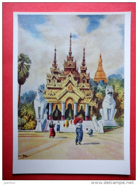 painting by Lar Ban - at Pagoda , 1950s - Birma - burmese art - unused - JH Postcards