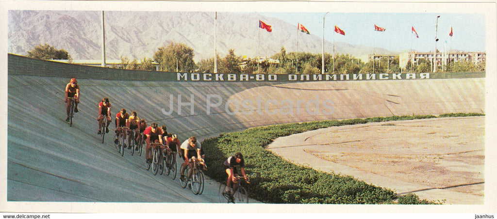 Leninabad - Khujand - Cycle Track - bicycle - 1979 - Tajikistan USSR - unused - JH Postcards