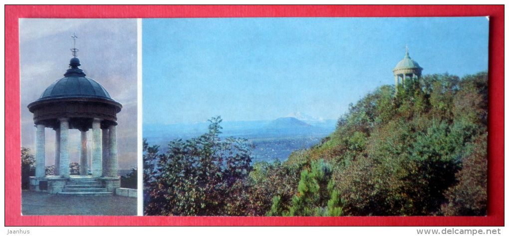 A garden house Eolov's Harp - Pyatigorsk - Lermontov Places of Caucasian Mineral Waters - 1978 - USSR Russia - unused - JH Postcards