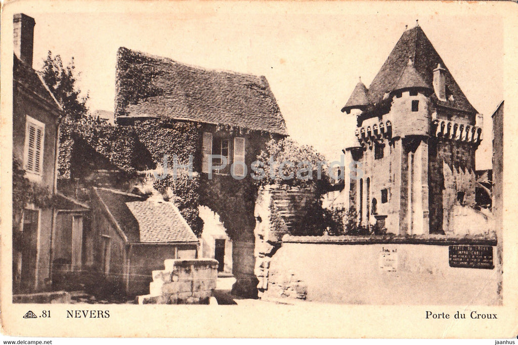 Nevers - Porte du Croux - 81 - old postcard - France - unused - JH Postcards