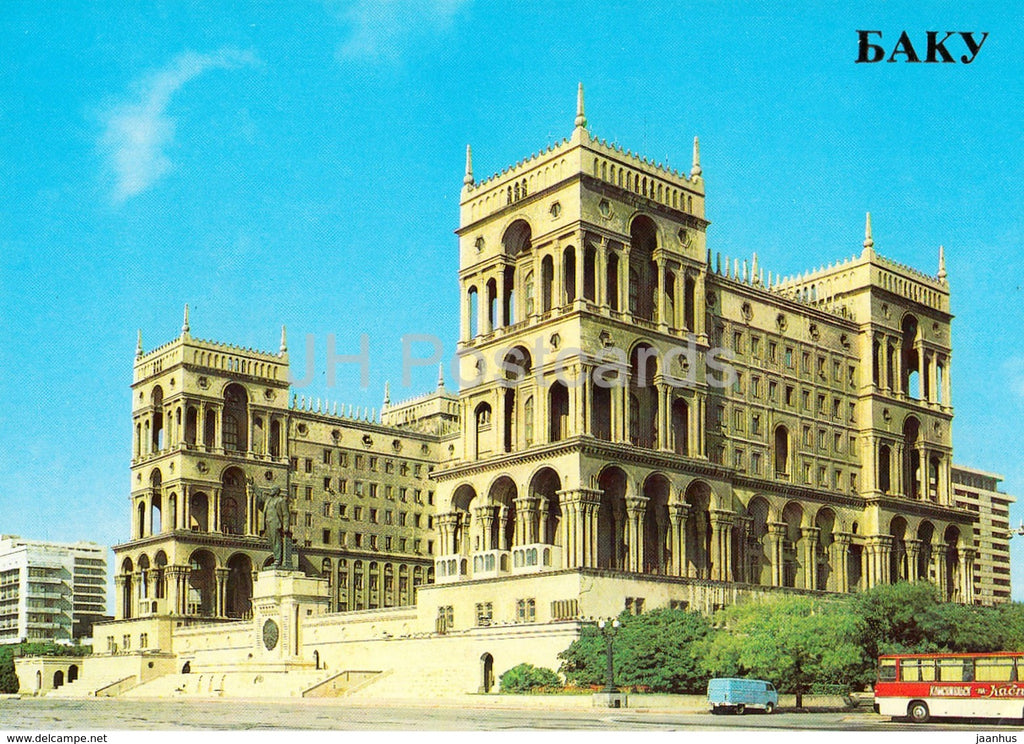 Baku - The Building of the Government of the Azerbaijan SSR - bus Ikarus - 1985 - Azerbaijan USSR - unused