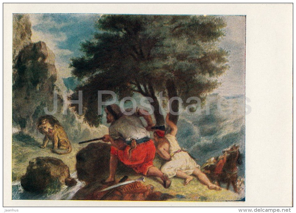 painting by Eugene Delacroix - Lion Hunt in Morocco , 1854 - French art - 1959 - Russia USSR - unused - JH Postcards