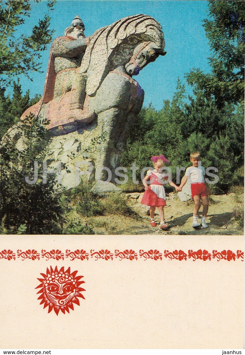 Hero Svyatogor - horse - fairy tale - Glade of Fairy Tales - Crimea - 1988 - Ukraine USSR - unused - JH Postcards