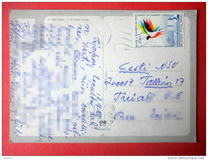 illustration by Napo - monkey - banana - moon - Finland - sent from Finland to Estonia USSR 1985 - JH Postcards