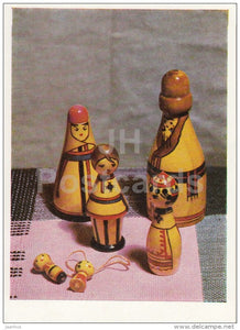 Figurines by A. Eyfeykhina - Chuvashian Wooden Souvenirs , 1966 - Chuvashian art - 1967 - Russia USSR - unused - JH Postcards