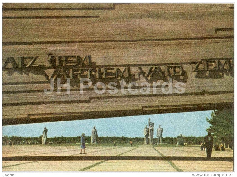 The Wall - Symbol - Salaspils Memorial Ensemble - old postcard - Latvia USSR - unused - JH Postcards