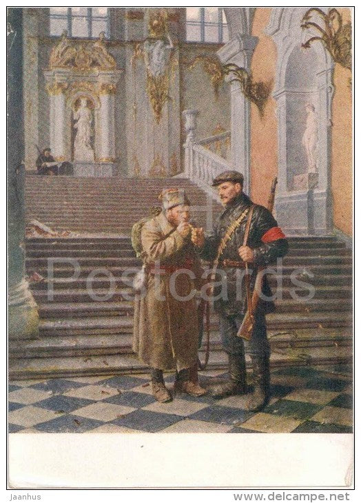 painting by V. Serov - Winter Palace Taken - soldier - revolutioneer - russian art  - unused - JH Postcards
