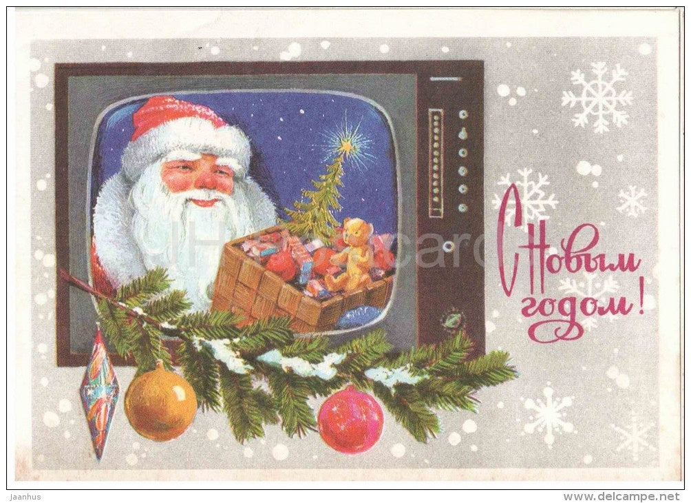 New Year Greeting card by V. Lebedev - Santa Claus - Ded Moroz - TV - gifts - stationery - 1977 - Russia USSR - used - JH Postcards