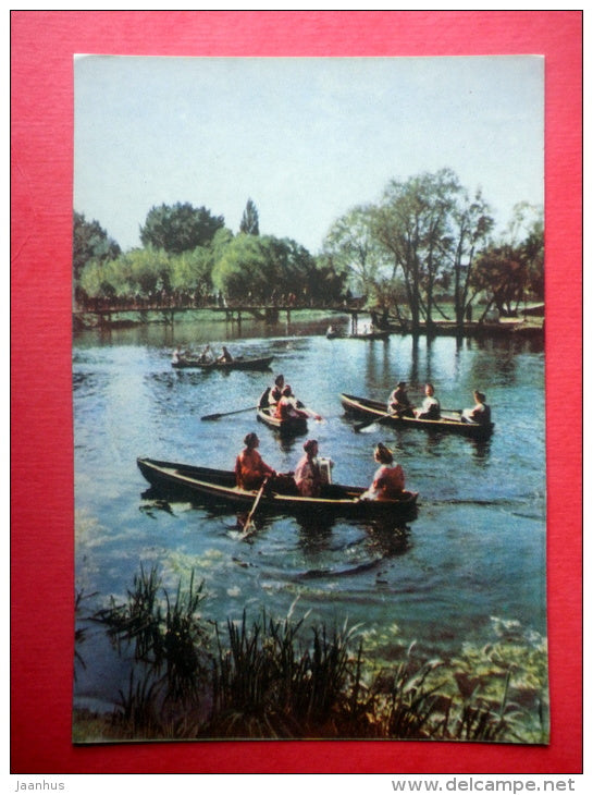 pond at 1st May Square - boat - Brest - 1961 - Belarus USSR - unused - JH Postcards