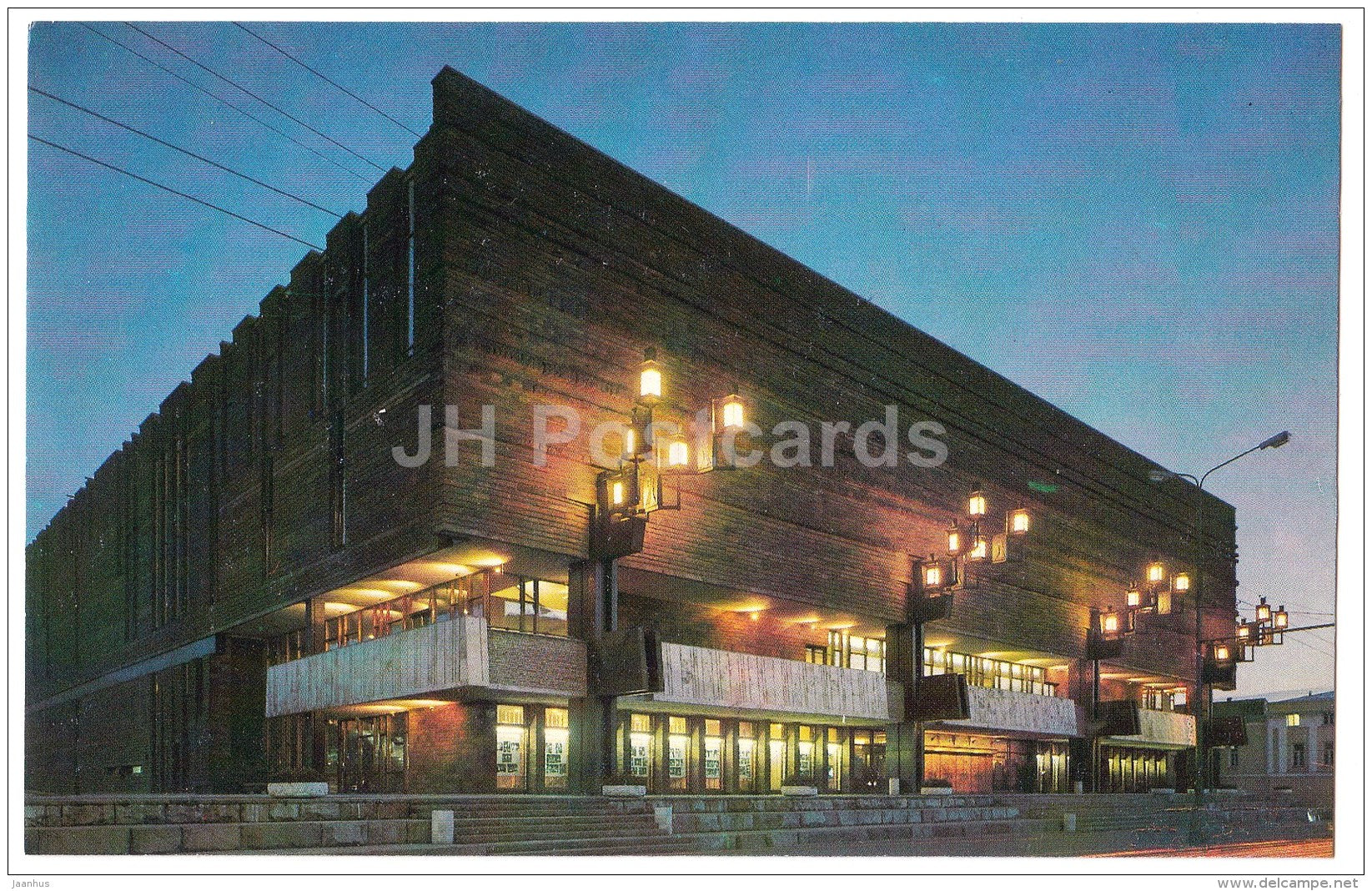 The new building of Moscow Art Theatre - Moscow - 1981 - Russia USSR - unused - JH Postcards