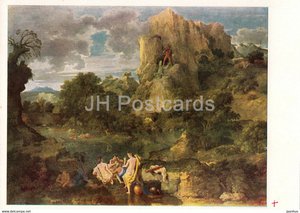 painting by Nicolas Poussin - Landscape with Hercules and Cacus - French art - 1966 - Russia USSR - unused - JH Postcards