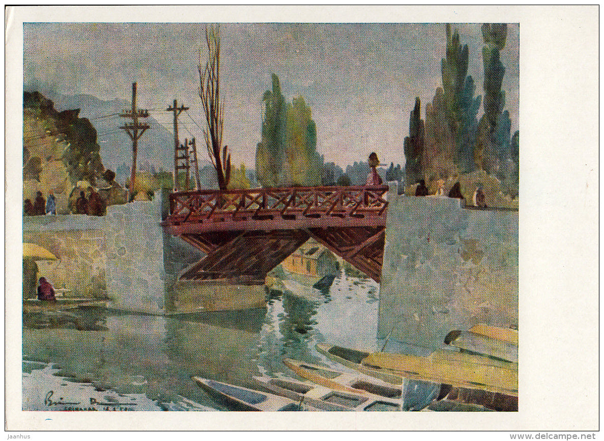 painting by Biren De - 1 - Bridge in Srinagar - contemporary art - art of india - unused - JH Postcards