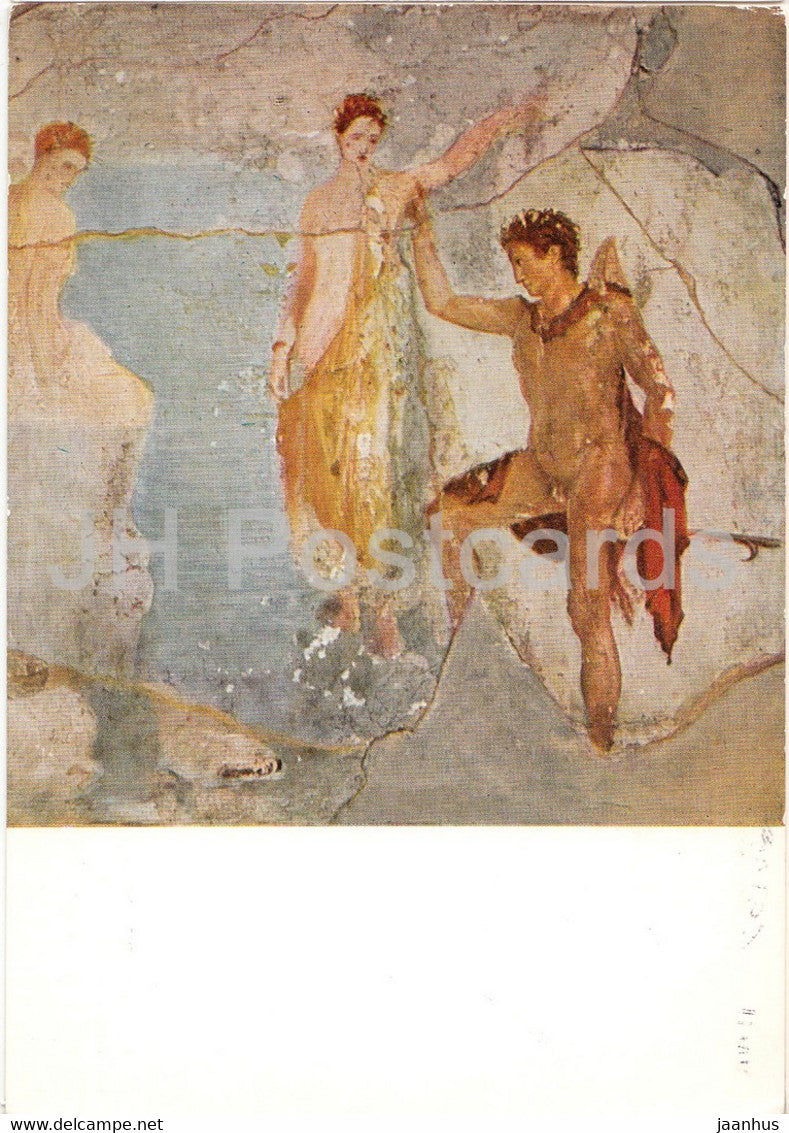 Pittura Romana - Perseo e Andromeda - Roman painting - Perseus and Andromeda - Ancient art - 1993 - Italy - used - JH Postcards