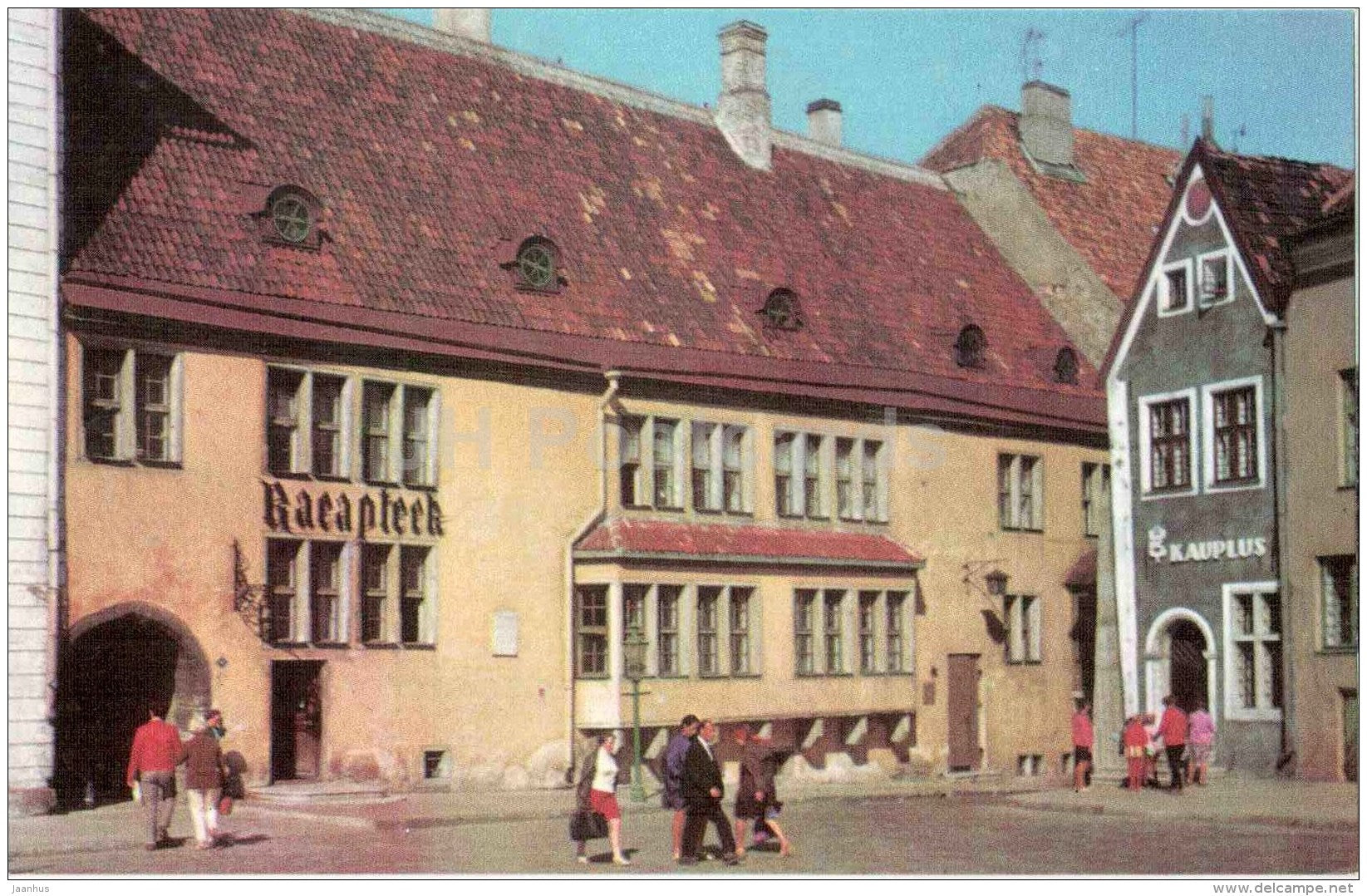A corner of the Town Hall Square with Town Hall Chemist`s Raeapteek - pharmacy - Tallinn - 1973 - Estonia USSR - unused - JH Postcards
