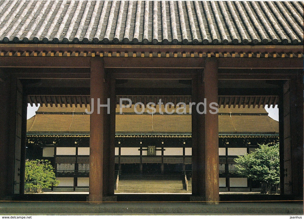 Kyoto - Imperial Palace - Japan - unused - JH Postcards
