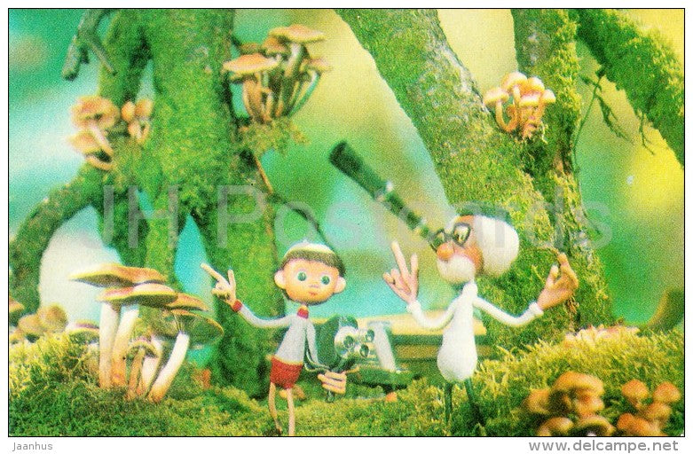 operator Kõps in the Mushroom´s World - Fairy Tales - puppet film - 1974 - Estonia USSR - unused - JH Postcards