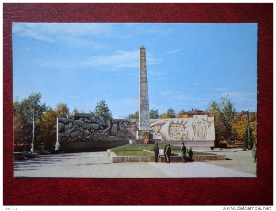 a monument to the heroes of the Civil War - Yekaterinburg - Sverdlovsk - 1970 - Russia USSR - unused - JH Postcards