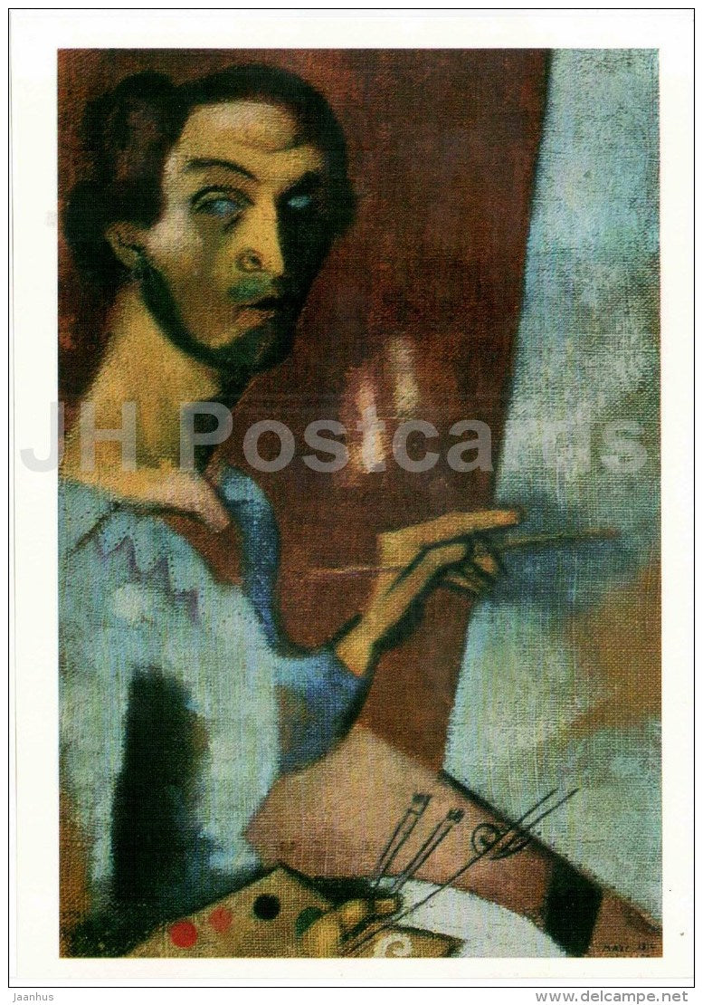 painting by Marc Chagall - Self-Portrait at the Easel , 1914 - art - large format card - 1989 - Russia USSR - unused - JH Postcards