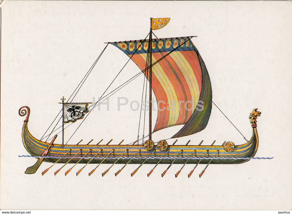 Ship of William the Conqueror - illustration - 1986 - Russia USSR - unused - JH Postcards