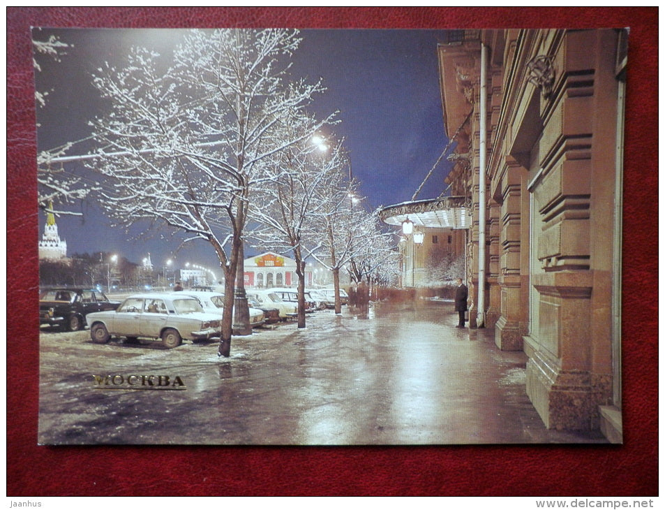 50th anniversary of October Square - car Zhiguli - Moscow - 1982 - Russia USSR - unused - JH Postcards