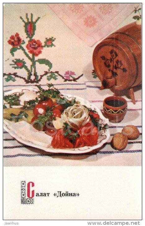 salad Doyna - dishes - Moldova - Moldavian cuisine - 1974 - Russia USSR - unused - JH Postcards