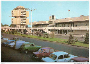 river station - hotal Yakor (Anchor) - cars - Rostov-on-Don - Rostov-na-Donu - 1981 - Russia USSR - unused - JH Postcards