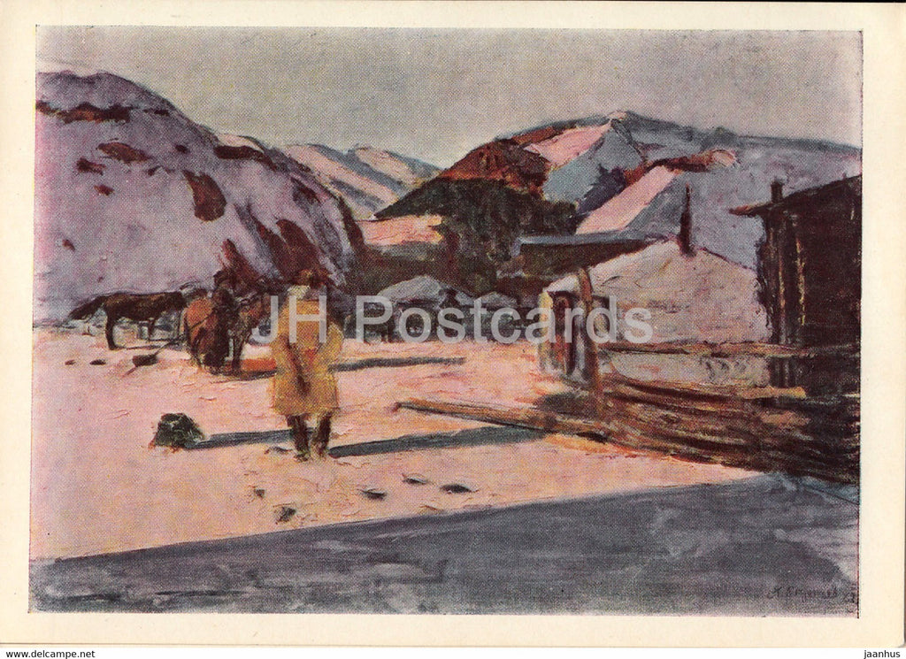 painting by A. Stroganov - The Camp - Mongolian art - 1966 - Russia USSR - unused - JH Postcards