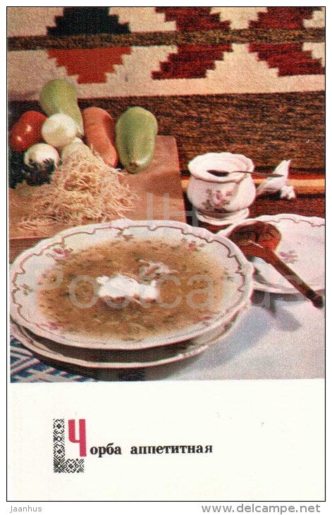 appetizing ciorba - soup - dishes - Moldova - Moldavian cuisine - 1974 - Russia USSR - unused - JH Postcards