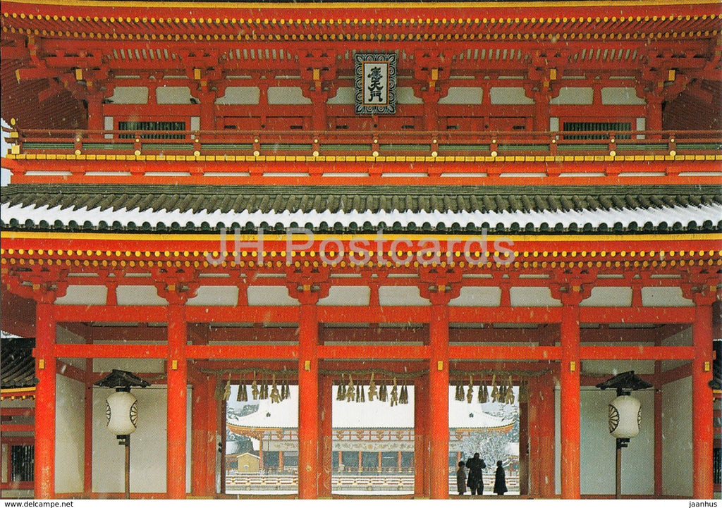 Kyoto - Heian Shrine - Japan - unused - JH Postcards
