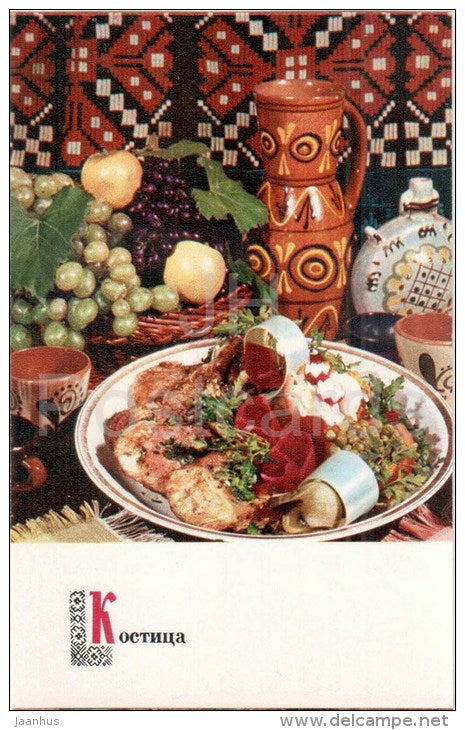 costita - pork - dishes - Moldova - Moldavian cuisine - 1974 - Russia USSR - unused - JH Postcards
