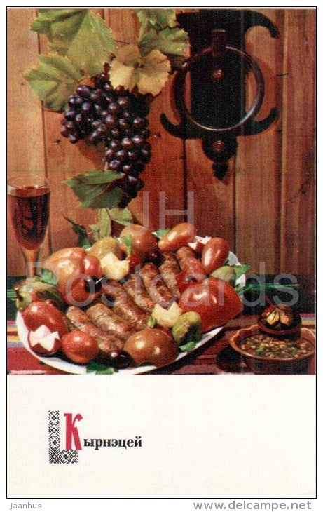Kyrnetsey - dishes - Moldova - Moldavian cuisine - 1974 - Russia USSR - unused - JH Postcards