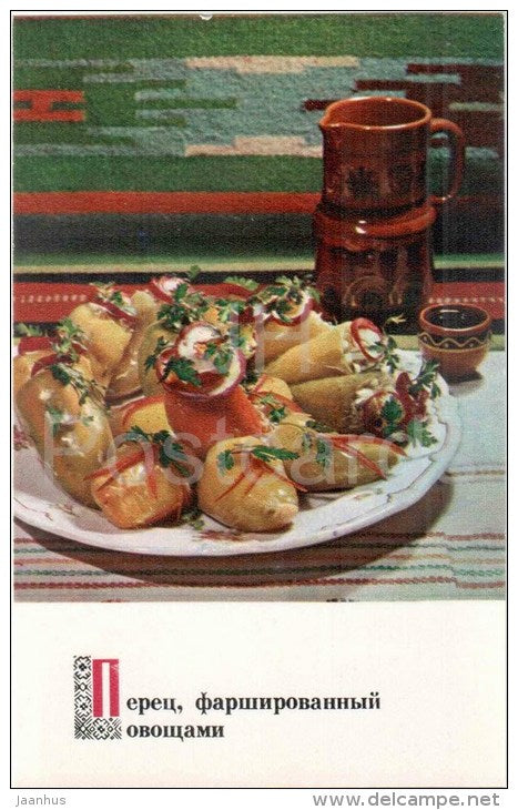 peppers stuffed with vegetables - dishes - Moldova - Moldavian cuisine - 1974 - Russia USSR - unused - JH Postcards
