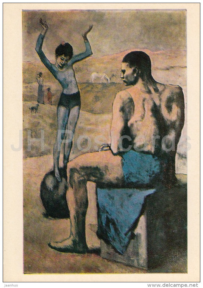 painting by P. Picasso  - Girl on Ball , 1905 - Spanish art - Russia USSR - unused - JH Postcards
