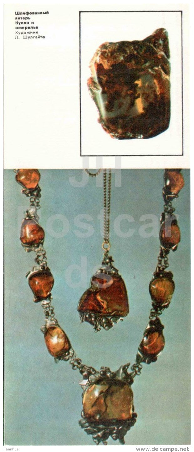 polished amber - necklace - pendant - decorations - Amber Products - 1976 - Russia USSR - unused - JH Postcards