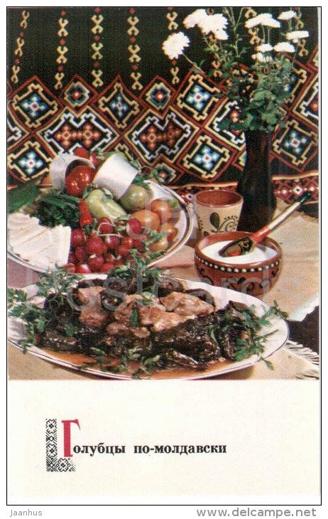 cabbage rolls - dishes - Moldova - Moldavian cuisine - 1974 - Russia USSR - unused - JH Postcards