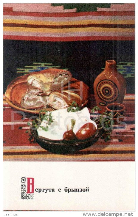 Vertuta with cheese - dishes - Moldova - Moldavian cuisine - 1974 - Russia USSR - unused - JH Postcards