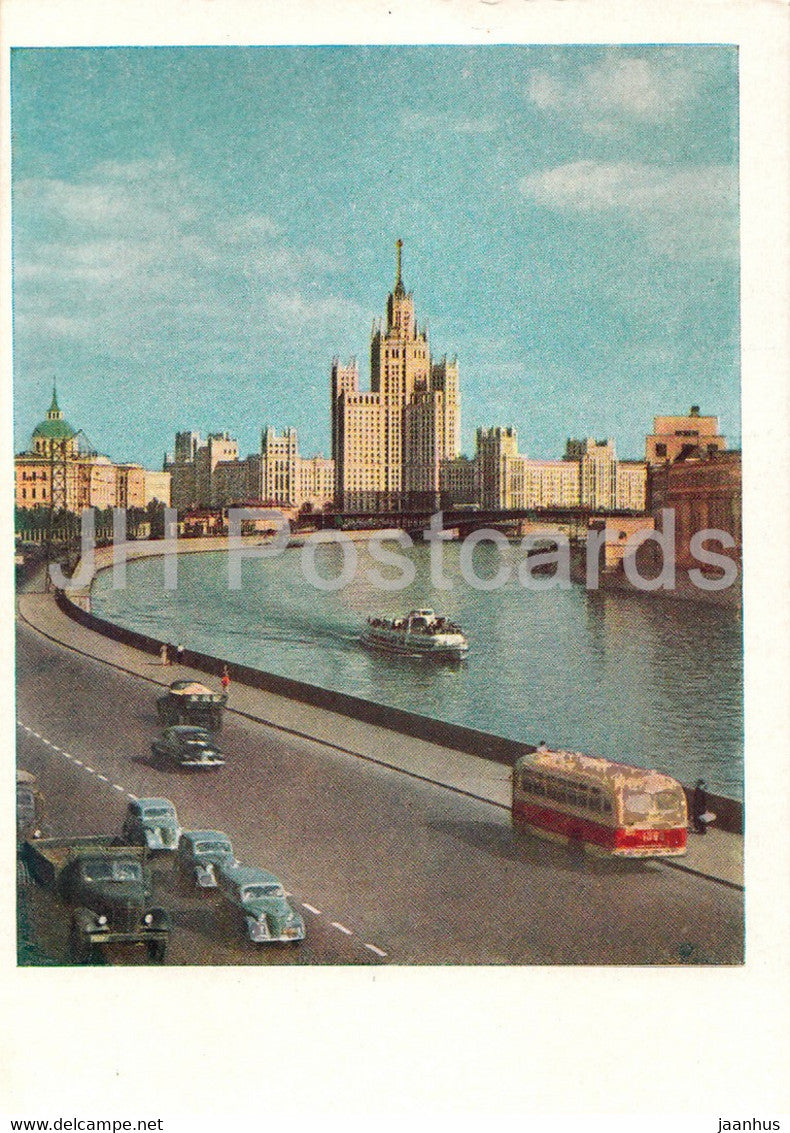 Moscow - View of the Kotelnicheskaya embankment - bus - truck - postal stationery - 1959 - Russia USSR - unused - JH Postcards