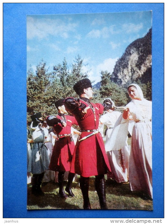 dance Ensemble - folk costume - North Ossetia - 1968 - Russia USSR - unused - JH Postcards