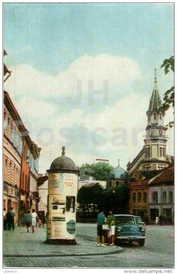 Gorky street - car Moskvitch - Vilnius - 1969 - Lithuania USSR - unused - JH Postcards