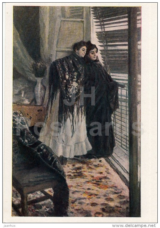 painting by K. Korovin - At the Balcony . Spanish women Leonora and Ampara - Russian Art - 1963 - Russia USSR - unused - JH Postcards